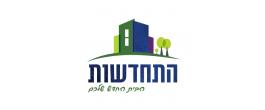 לוגו-התחדשות