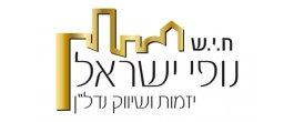 לוגו נופי ישראל